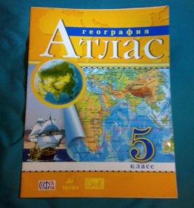 Географический атлас 5класс