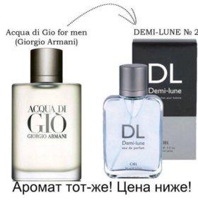 Парфюмерная вода Giorgio Armani Aqua Di Gio Men