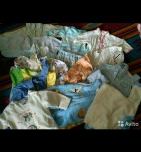 Пакет одежды для мальчика 6-9мес