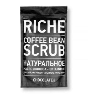 Кофейный скраб для тела Riche
