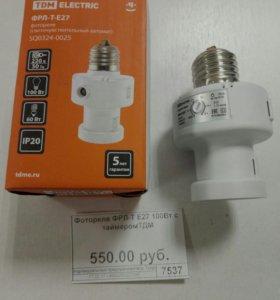 Фотореле с таймером светочувствительное TDM