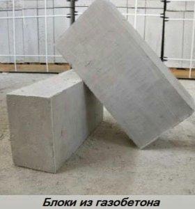 С производства блоки