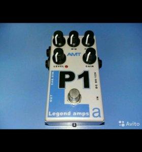 AMT electronics P1 - legend amps гитарный предусил