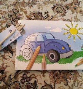Альбом для раскрашивания Volkswagen