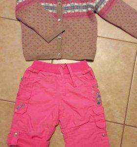 Кофта и брюки Мazekea