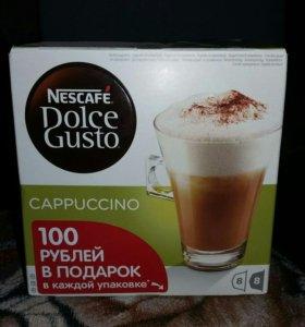 Капсулы Нескафе для кофемашины