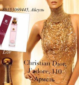 Christian Dior, J'adore