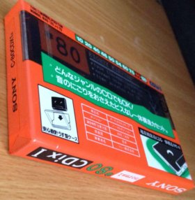 Sony CDix l 80
