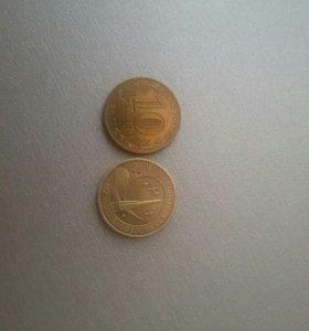 Монета 50 лет полета 10 рублей