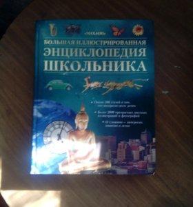 Книги ( справочники )