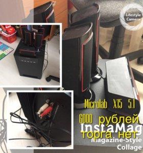 Акустическая система Microlab X15 5.1