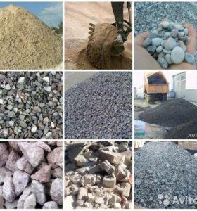 Песок, Отсев, ЩЕБЕНЬ,Откат,Шлак,Глина,Опилки до 4т
