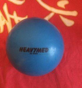 Тяжёлый мяч для фитнеса 3кг