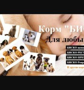 Натуральный сухой корм для собак