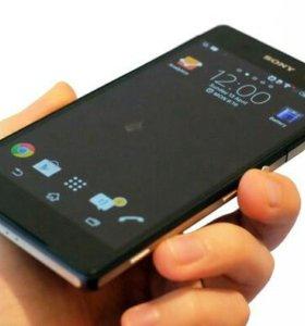 Sony z2 LTE