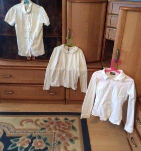 Блузы (школьные)