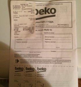 Стиральная машина Beko (новая)