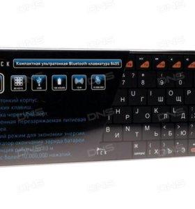 Клавиатура Oklick 840s