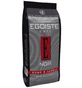 """Кофе """"Egoiste cafe"""" Noir в зёрнах 250гр"""