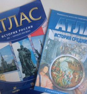 Атласы по истории 9 класс