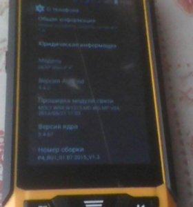Продам телефон DEXP работает хорошо с документами
