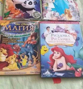 Продаются диски с мультиками на DVD