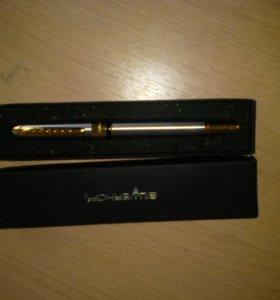 Ручка (перьевая).