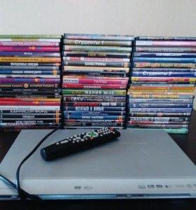 DVD диски, DVD проигрыватель