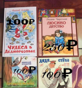 Книги.сказки на дисках
