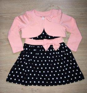 Новый Комплект платье и болеро