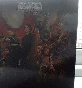 Альбом с фишками Звездны Войны