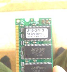Оперативная память на ПК на 512МБ