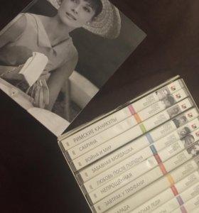 Книга и коллекция фильмов с Одри Хепбёрн