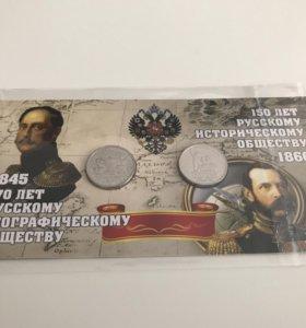 Буклет с 2 монетами РГО и РИО