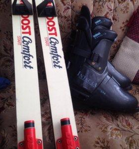 Горные лыжи+ ботинки