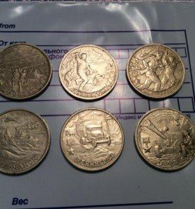 2 рубля 2000 год.