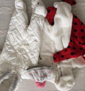 Детский комбинезон, 3-6 месяцев, 3 штуки.