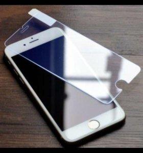 Защитные Закаленные Стекла на все iPhone