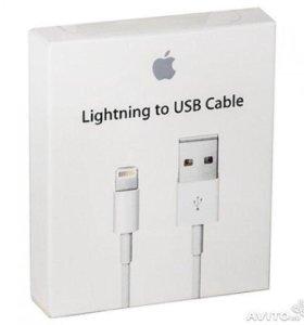 Оригинальные кабели для iPhone