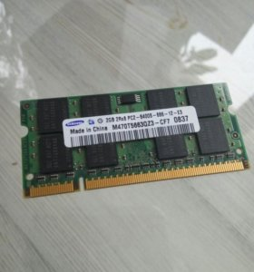 2gb DDR3 samsung 1600mhz