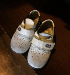 Ботинки, натуральная кожа, размер 23