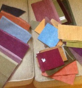 Кусочки ткани цветные для рукоделия