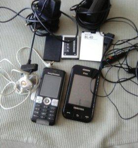 Телефоны (сломаны)
