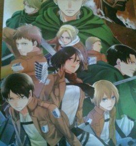 """Аниме плакат """"Атака Титанов"""""""