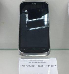 HTC DESIRE U DUAL SIM RES