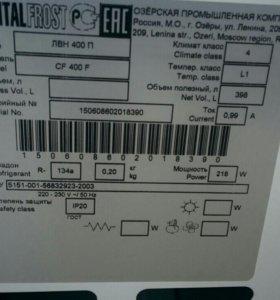 Холодильный ларь italfrost cf400f