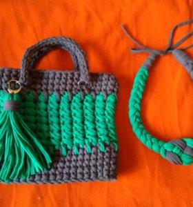 Сумка и ожерелье из трикотажной пряжи