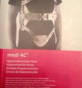 Корсет гиперэкстензионный 4-х точечный Medi 4C