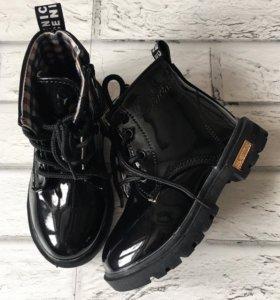 Новые ! Ботинки