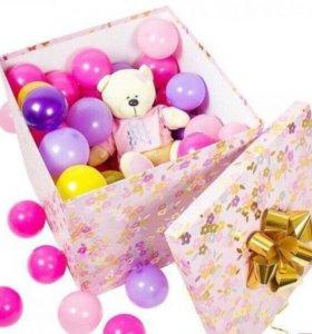 Коробка сюрприз (подарок )